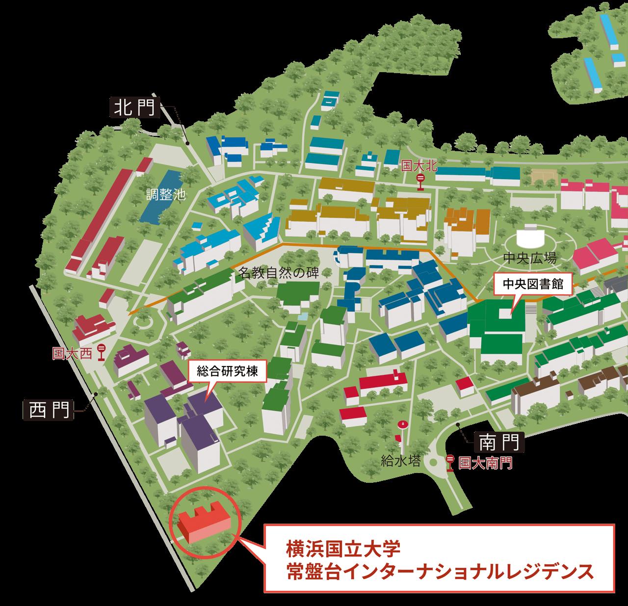 横浜 国立 大